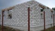Будівництво Будинку Своїми Руками Перекриття